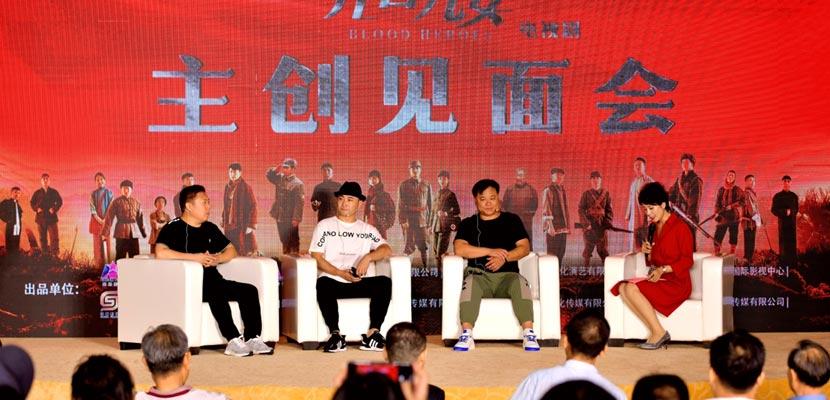 小人物大情怀!抗战剧《齐鲁儿女》主创见面会在济南举行