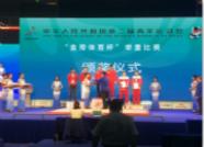二青会再传捷报!小将王彤夺体校女子乙组81公斤级铜牌