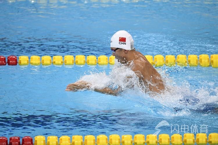 破纪录!男女4X100米混合泳接力中国队夺冠