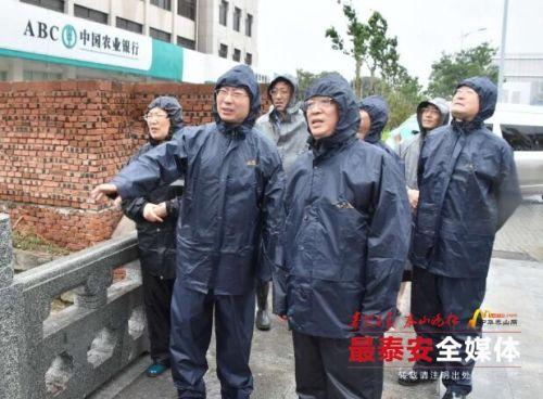 张涛:进一步强化防灾救灾措施 确保人民群众生命财产安全