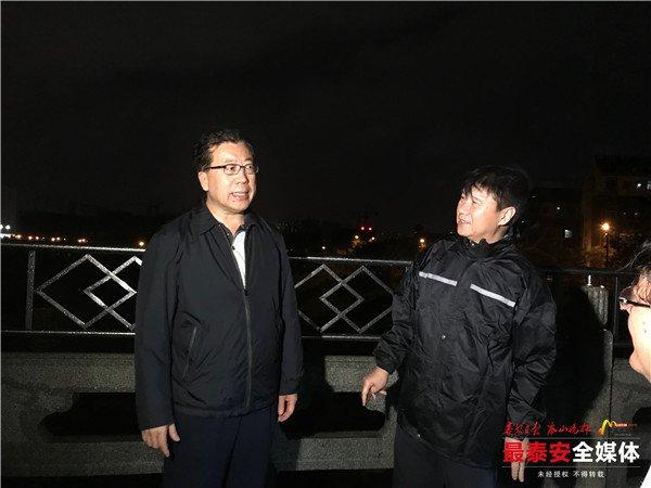 张江汀来泰安检查指导防台防汛工作