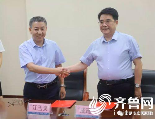 江玉泉与成延忠签署技术合作协议