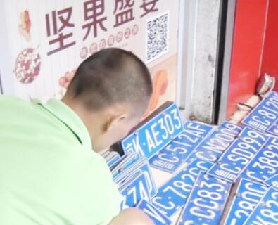 淄博热心小伙暴雨中捡到百余个车牌 发帖寻主、分文不收赢得赞誉