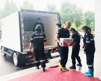 13万元救灾物资运往受灾区县 淄博市红十字会开通捐赠热线