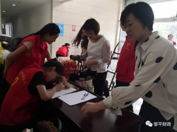 """�哿τ�战台风""""利奇马""""邹平市财政局组织爱心捐募 捐赠物资已运达一线"""