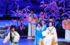上海越剧院进京演出 纪念男女合演建团一甲子