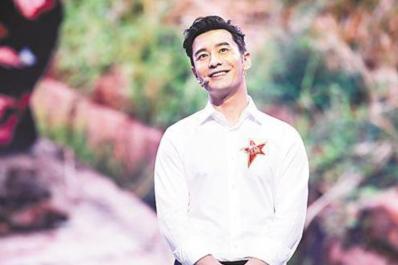《脱贫攻坚战星光行动》 黄晓明云南做公益
