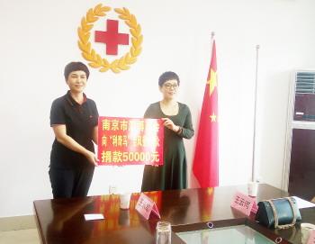 异地商会情系家乡助力灾后重建 南京市淄博商会回乡捐赠5万元