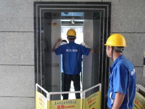 聊城积极推动电梯应急救援平台建设