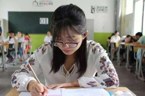 中小学教师资格考试9月3日起报名