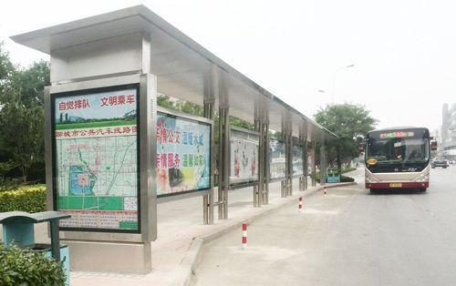 聊城1143部公交车已全部实现电子支付