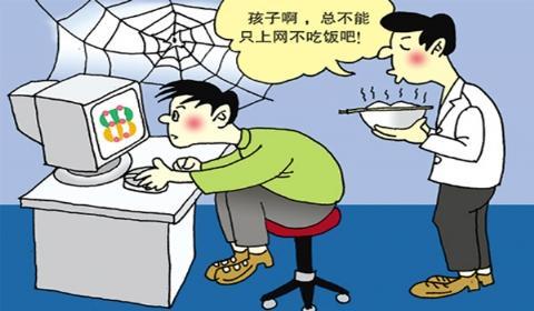潍坊一男孩偷刷妈妈信用卡 充游戏花2400元