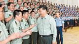 习近平:牢记初心使命 提高打赢能力 以优异成绩庆祝新中国成立70周年