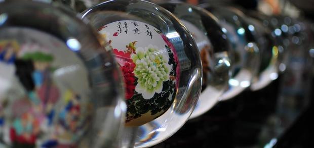 2019中国博山琉璃文化艺术节将于8月31日开幕