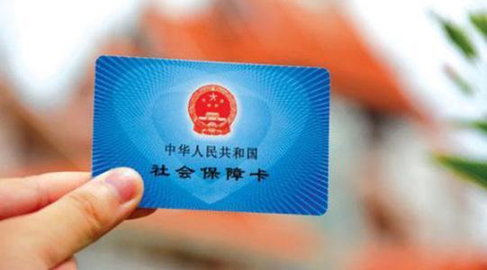 """2019年张店个体参保人员缴费开始 标准打破""""三档制"""""""