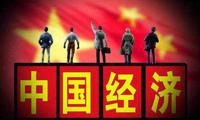 中国经济纵深谈:着眼大棋局 落子更精准
