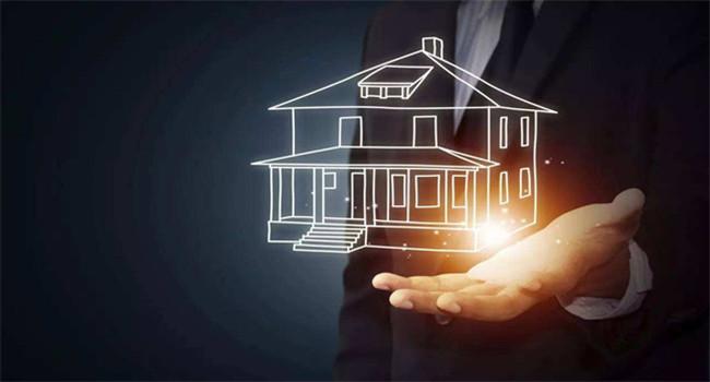 房产利率新规颁布 促进房地产市场合理平衡