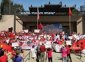美国华侨华人加州集会 谴责暴力乱港行径