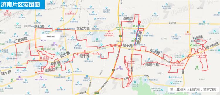 济南片区.png