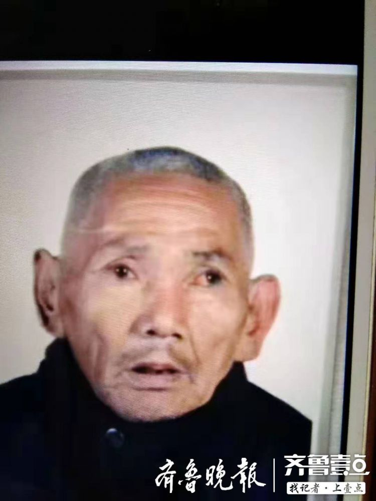 紧急寻人!泰安62岁老人26日走失至今未归