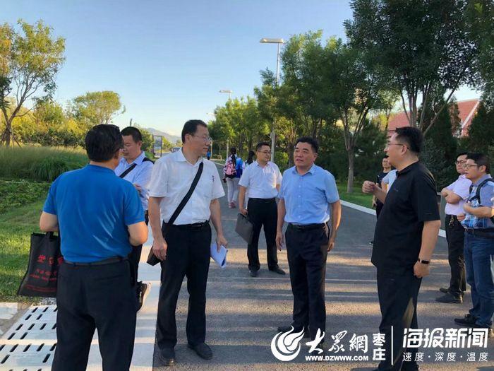 """2019北京世园会9月7-11日开展""""滕州日""""活动"""