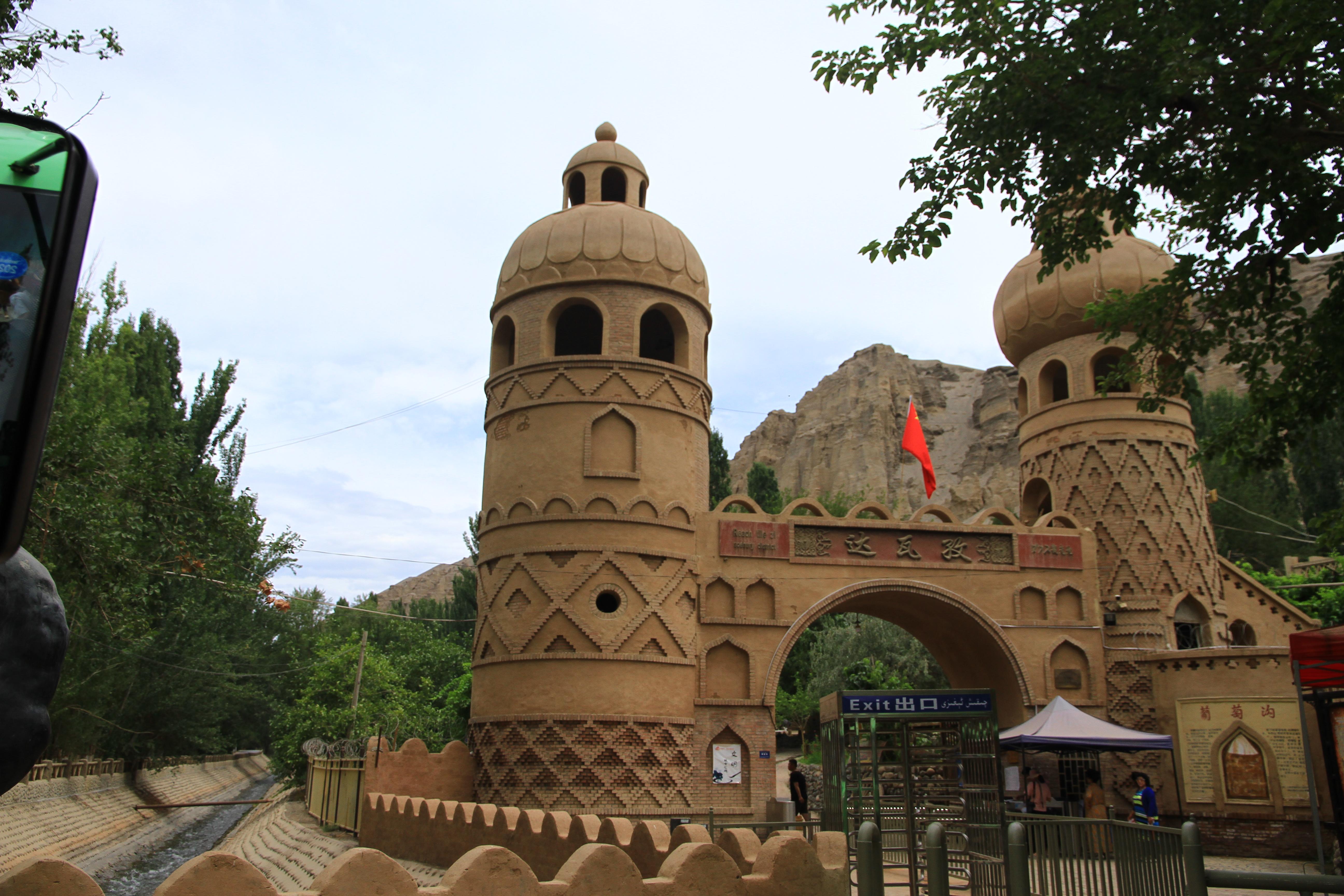 74、吐鲁番葡萄沟。民俗村景点
