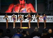 安泰·日照之光健美健身全明星邀请赛第二日比赛圆满结束