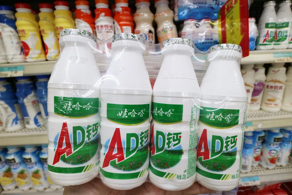 娃哈哈回应AD钙奶喝出异物