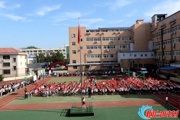 新学年让梦想绽放精彩 烟台星海艺校举行秋季开学典礼
