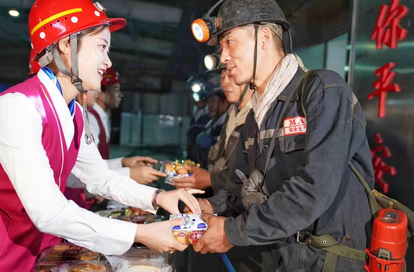 让矿工兄弟更有面儿 探访山东首家省外煤矿