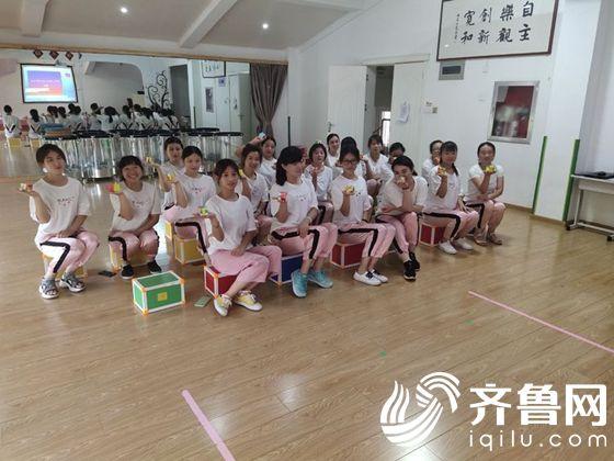 济南市天桥区六谊之歌幼儿园举行教师魔方技能大赛
