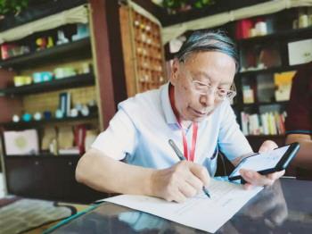 中国科学院院士都有为:希望磁学研究更多地在淄转化应用