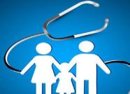 威海市贫困人口居民普通门诊慢性病准入政策明确