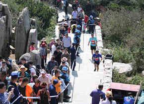 2019泰山国际登山比赛开跑 埃塞俄比亚选手夺冠