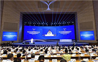 看現場!青年企業家創新發展國際峰會2019開幕