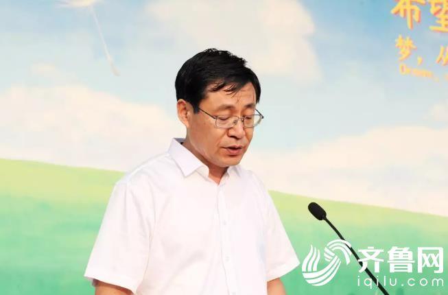 党委副书记韩竹功宣读表彰决定