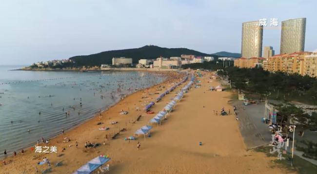 海之美——海水浴场1.png