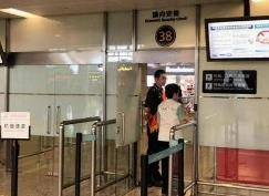 忘带身份证也能乘飞机 济南遥墙国际机场等5家机场本月即可实现