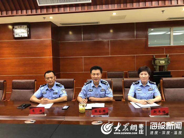 枣庄交警公布2起道路交通事故逃逸案例
