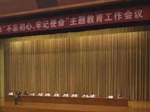 淄博市委书记江敦涛:70年了,做这件事正当其时……