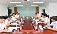 王鲁明率队到省港口集团对接洽谈工作