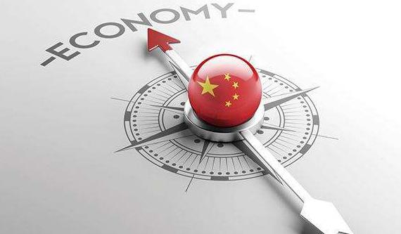 國家統計局8月經濟數據顯示中國經濟運行仍處合理區間