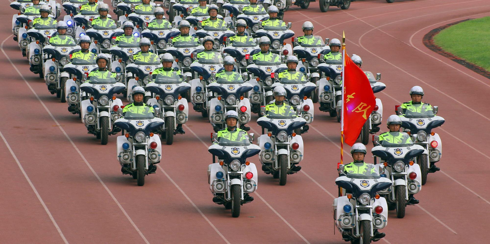 烟台举行国庆安保誓师大会暨全警实战大练兵启动仪式