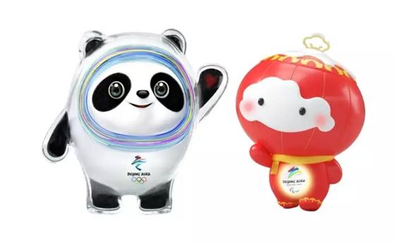 北京冬奥会、冬残奥会吉祥物亮相!背后的故事你了解吗?