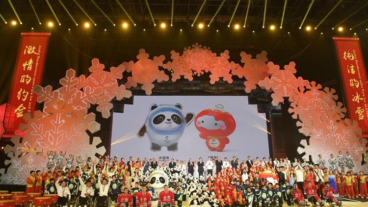 北京冬奥会冬残奥会吉祥物发布