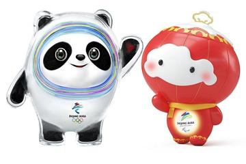 """""""冰墩墩、雪容融""""來了!北京冬奧會吉祥物發布"""