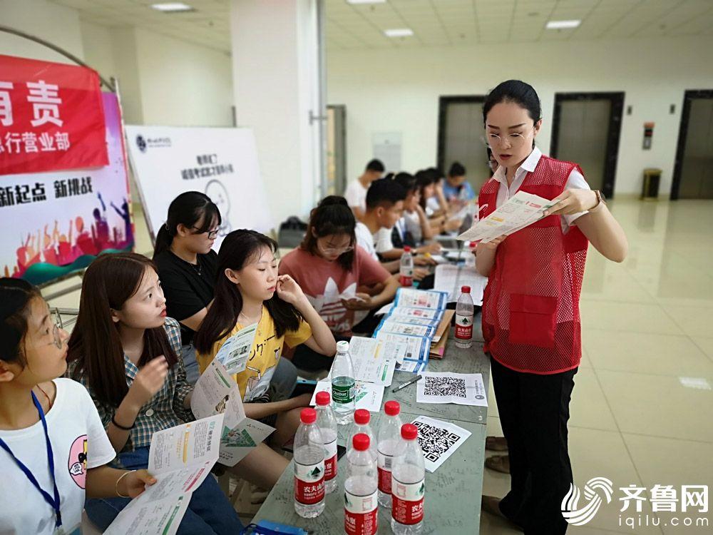 潍坊银行走进潍坊学院对入学新生开展金融知识宣讲