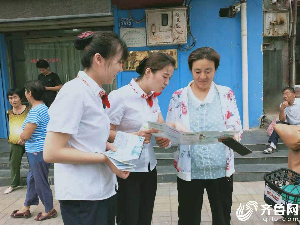 潍坊银行宣讲小分队深入社区进行金融知识普及