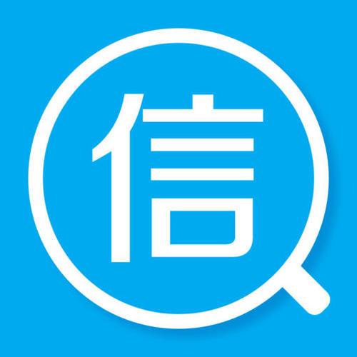 淄博高新区全面升级信用课堂 217家企业通过考试移出经营异常名录