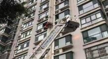 周村一青年与父母闹矛盾 从8楼窗户爬出滑落至6楼